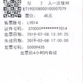 江蘇│《世界遺產》留園 - 164