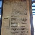 陽春十月小烏來 + 忠貞市場