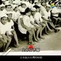 日本統治台灣時期的兒童 1