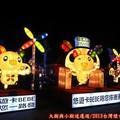 (094)2013台灣燈會在新竹-悠遊卡倉鼠小精靈BEBE花燈