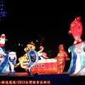 (095)2013台灣燈會在新竹-遠雄海洋公園海豚秀花燈