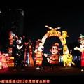(096)2013台灣燈會在新竹-六福村動物花燈