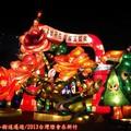 (098)2013台灣燈會在新竹-杉林溪牡丹花花燈