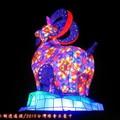 (017)主燈-吉羊納百福