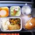 (002)復興航空-素食飛機餐