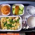 (004)復興航空-葷食飛機餐(榨菜肉絲飯)