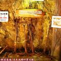 (429)和歌山-三段壁洞窟參觀動線