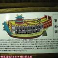 (436)和歌山-三段壁洞窟之熊野水軍軍船圖