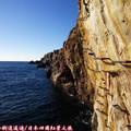 (441)和歌山-三段壁