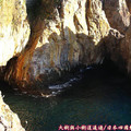 (443)和歌山-三段壁與海蝕洞