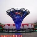 (003)科技世界燈區-宇宙塔