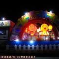 (247)花車燈區-花漾新社