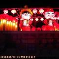 (251)花車燈區-火柴迎親花燈