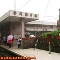 (020)奮起湖車站