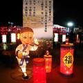 (278)民俗文化燈區-般若波羅蜜多心經與小沙彌花燈