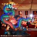 (285)花燈文化工藝特展-九龍燈
