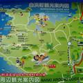 (460)和歌山-南紀白濱之觀光地圖