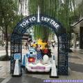 (496)東京-晴空塔下官方吉祥物造景