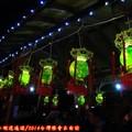 (231)友好城市燈區-平湖西瓜燈