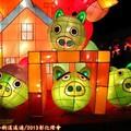 (028)2013彰化燈會-豬頭花燈