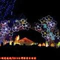 (235)農村燈區-迎賓門