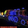 (238)農村燈區-農村生產區小火車花燈