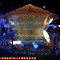 (240)農村燈區-農村生產區「穀倉花燈」