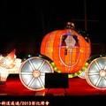 (042)2013彰化燈會-南瓜馬車花燈