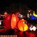 (044)2013彰化燈會-討喜花燈