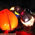 (045)2013彰化燈會-討喜花燈