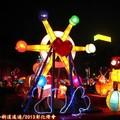 (046)2013彰化燈會-摩天輪與小熊踩球花燈