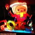 (048)2013彰化燈會-阿寶花燈