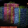 (250)產業燈區-禮物造型花燈