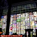 (266)主展區-中興郵局之郵票燈牆
