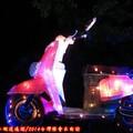 (267)歡樂燈區-YAMAHA機車花燈