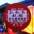 (183)多元交流燈區-香港燈區「叮叮車」站牌