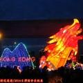 (184)多元交流燈區-香港燈區「昂首飛龍」