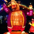 (195)新桃樂農燈區-彩虹樂團