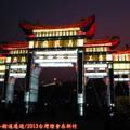 (087)2013台灣燈會在新竹-義民廟牌樓花燈