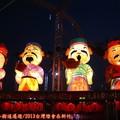 (089)2013台灣燈會在新竹-財神花燈