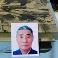 我的父親我的菩薩