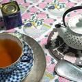 vein 20141001 晚茶