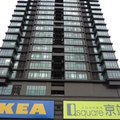 2019.05.16-ikea(新店店)開幕