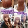 台北無痕貼片接髮