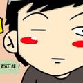 2007.8.9~10 第八屆漫博會雜拍XD