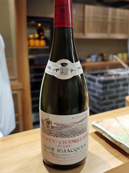 1988 Armand Rousseau Gevrey-Chambertin 1er Cru Clos St. Jacques