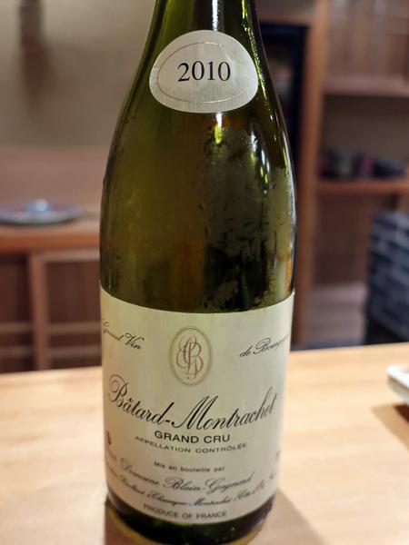 2010 Blain-Gagnard Bâtard-Montrachet