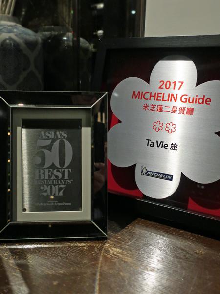集米其林兩星與亞洲 50 Best 於一身