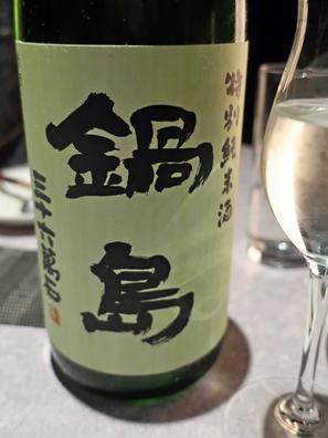 鍋島三十六萬石特別純米