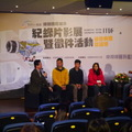 2014桃園國際城市紀錄片影展暨徵件活動